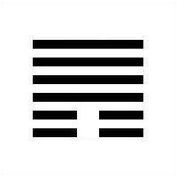 i_ching_33_tun